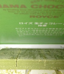 Chocolat matcha Royce