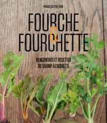 Fourche & Fourchette, Camille Labro et Juliette Ranck