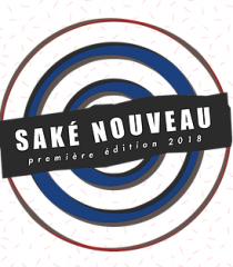 Saké Nouveau, première édition aujourd'hui