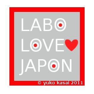 429-labo-japon