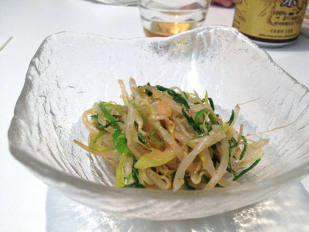 petite salade japonaise