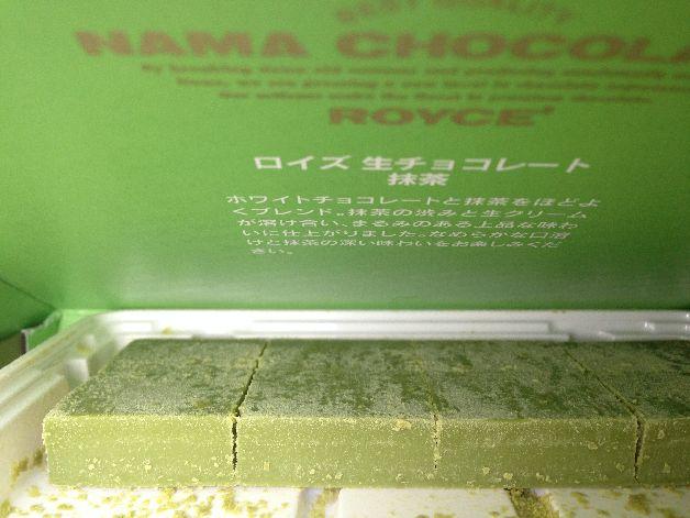 chocolat thé vert japon
